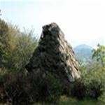 pietraluna